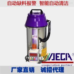 HA80HA系列80單相吸料機|自動吸料設備