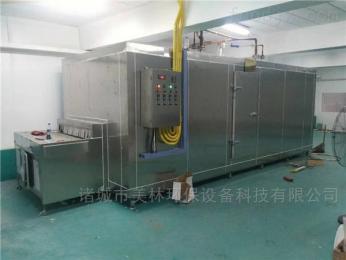 JM-500榴莲热带水果速冻机