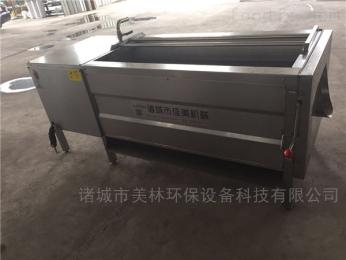 JM-1000土豆红薯毛辊去皮清洗机