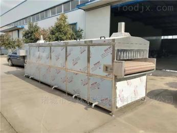 JM-5000优质软包装食品巴氏杀菌机生产厂家