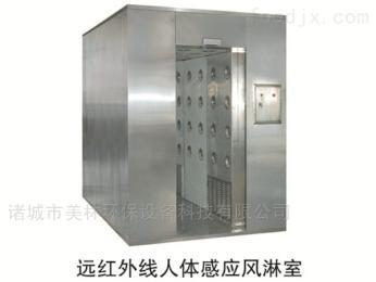 JM-1000单人单吹全自动感应门风淋室
