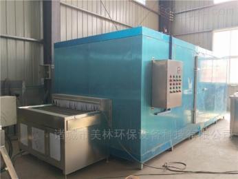 JM-200水果隧道式速冻机厂家直销