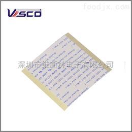 0.5mmFFC排线指纹机FFC排线 维新科0.5mmFFC排线