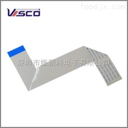 0.5mmFFC排线机器人FFC排线 维新科0.5mmFFC排线