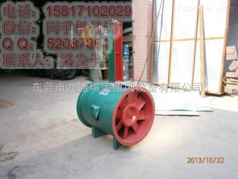 HTF(A)-II-No-5東莞九通瑞寶HTF(A)-II型雙速消防軸流風機