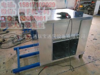 RB普通廚房專用低噪音離心式排風柜