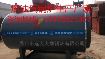 250萬大卡燃氣導熱油爐/鍋爐直銷電話√√