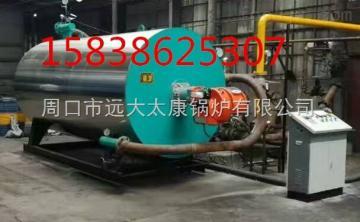 河南20萬大卡燃油導熱油爐廠家直銷價格