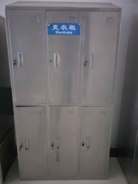 HY-GYG车间不锈钢更衣柜