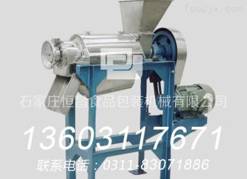 螺旋榨汁機廠家直銷不銹鋼螺旋榨汁機等不銹鋼容器設備