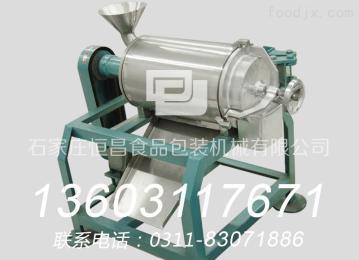 不銹鋼打漿機廠家直銷定制各類打漿機不銹鋼容器設備