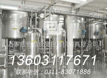 不銹鋼乳品罐廠家直銷各類不銹鋼乳品儲罐乳品飲料設備