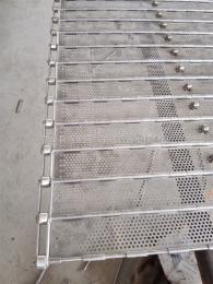 LB——01不銹鋼沖孔鏈板