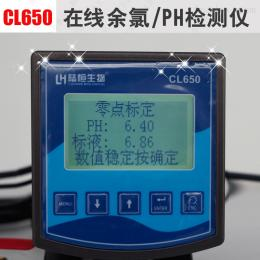 CL650游泳次余氯在線檢測儀監控儀