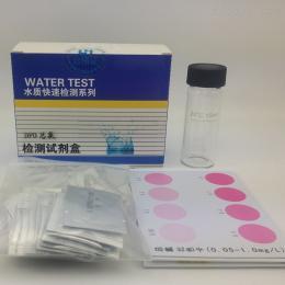 DPD法总氯测试剂总余氯检测试纸测试盒