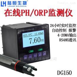 工業在線PH檢測儀控制器