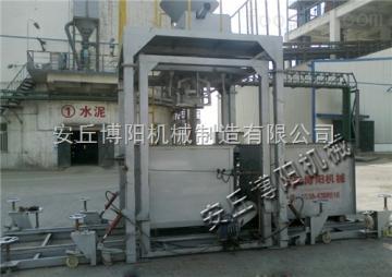 BYTD1000碳酸钙吨袋包装机