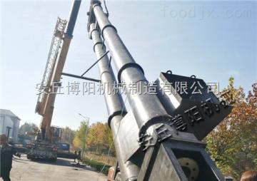 BYGL100氢氧化镁管链输送设备