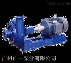 廣州廣一水泵PW(F)型污水泵-廣一排污泵