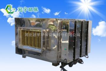 供應永州市市政污水廠除臭凈化  光觸媒廢氣處理設備