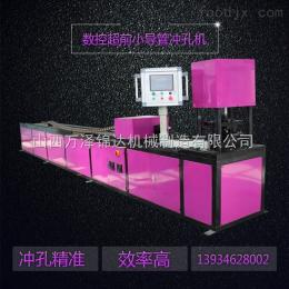 ZSCK-6000江蘇徐州 隧道支護數控超前小導管沖孔機