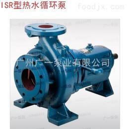 ISR型热水循环泵ISR型热水循环泵-热水泵-锅炉泵-水泵厂家直销