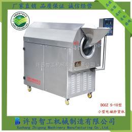 炒大米用的炒货机