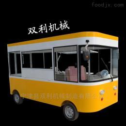 可定制双利电动小吃车私人定制专属设计创业首