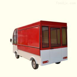 可定制多功能电动小吃车赚钱的品牌目根据流动摊位