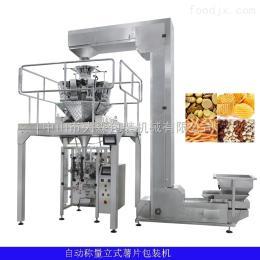 DS-420AT自动称量立式薯片包装机