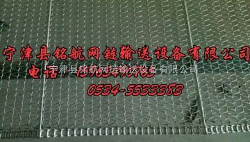 MHWL-03供应 高温网带 退火炉网带 可定做