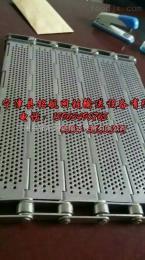 MHWL不銹鋼鏈板 碳鋼鏈板   廠家直供
