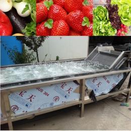 HH汇海机械HH|大虾清洗机|厂家直销|大虾清洗风干流水线