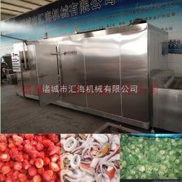 HH汇海机械HH|油菜速冻机|冷冻油菜的设备|速冻油菜的设备|速冻设备