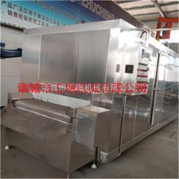 HH汇海机械HH|粽子速冻机|冷冻粽子的设备|速冻粽子的设备|速冻设备