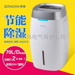 杭州家用除湿机让您不受潮湿天气的困扰!