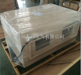 东信DXD-15H/D 吊顶除湿机 工业用吸顶除湿器