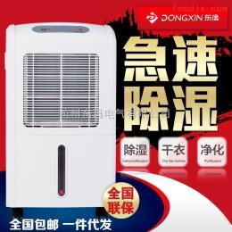上海用除湿机夏季防范衣柜防潮很重要