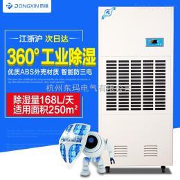 无锡工业除湿机价格 烟叶加工抽湿专用抽湿机品牌