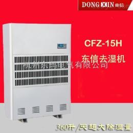 南京工业除湿机抽湿机压缩机的故障处理方法