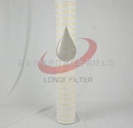 HC8314FKT39H濾油機濾芯HC8314FKT39H頗爾,時尚芯品