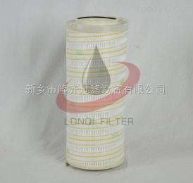 HC8314FCP16H齒輪箱濾芯HC8314FCP16H特色產品