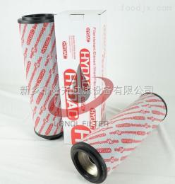 1300R010BN4HClonqi贺德克滤油机滤芯\1300R010BN4HC