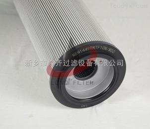 DEH2600R010BN4HC/-V-東汽風機DEH2600R010BN4HC/-V-B4-KE50齒輪箱油泵瑞生濾芯