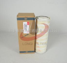 HC8314FKP16Z颇尔滤油机滤芯HC8314FKP16Z,源头直供