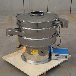 冶金粉末超聲波振篩機