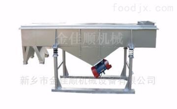 二氧化锰专用振动电机直线筛