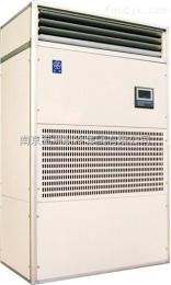 HDDF9低温低湿恒温恒湿机-号CN00221761.9