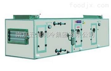 JHF19河南食品净化间恒温恒湿机
