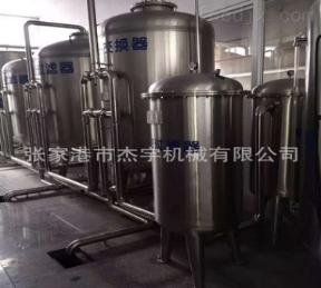 水处理设备-活性炭过滤器
